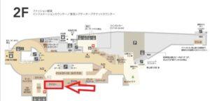 daylily-map
