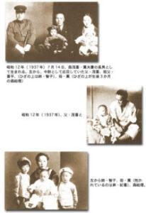 moriyoshirou-pic